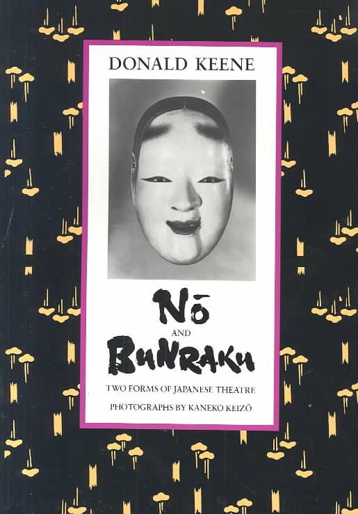 No and Bunraku By Keene, Donald